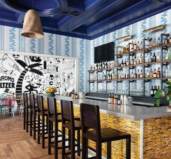 Trophy Room Bar