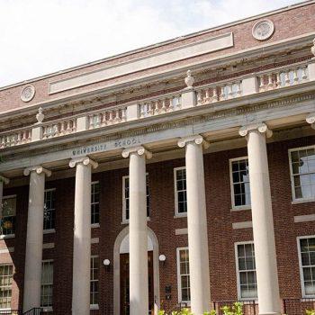A building at Vanderbilt University
