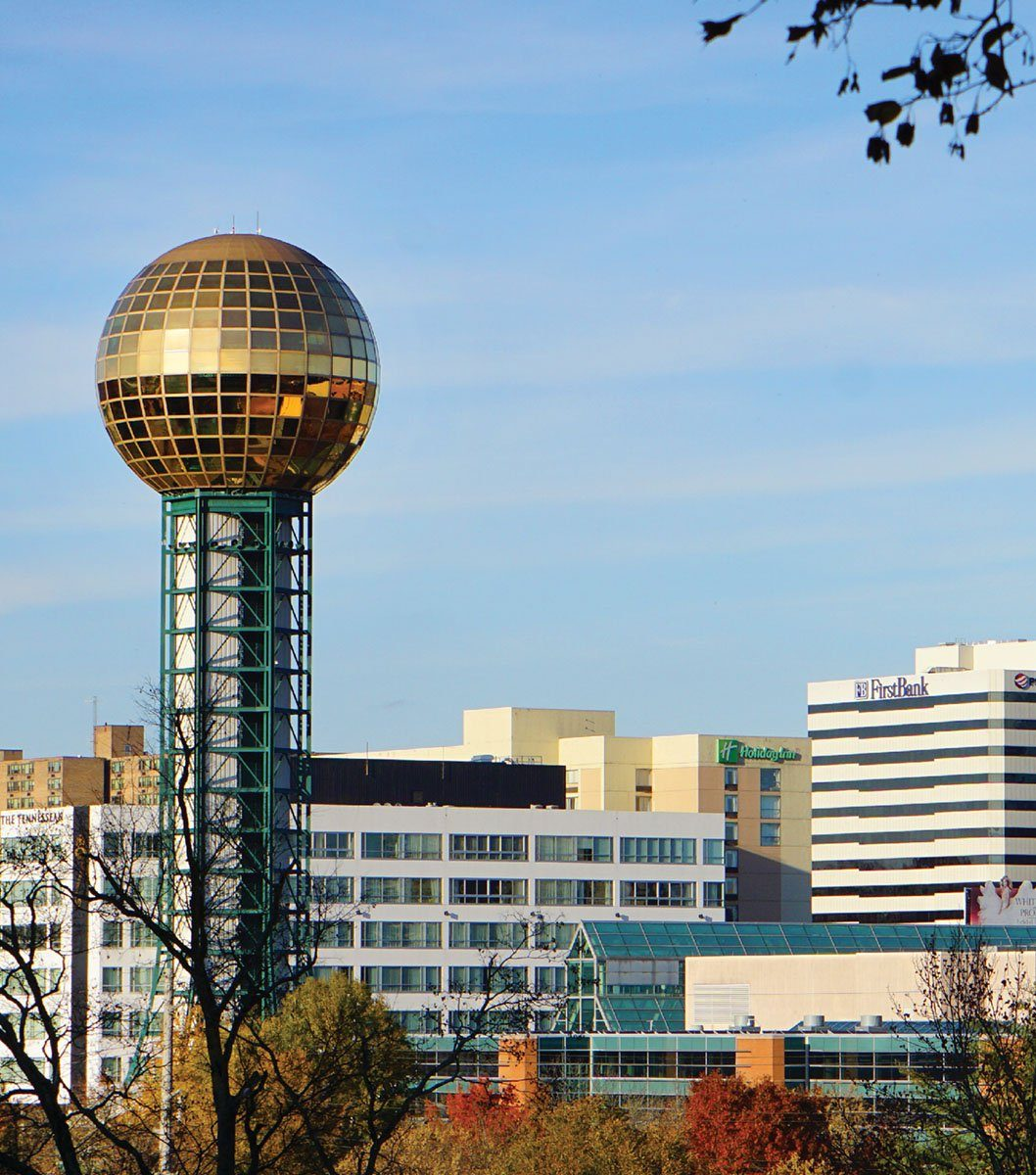 The Knoxville sun sphere